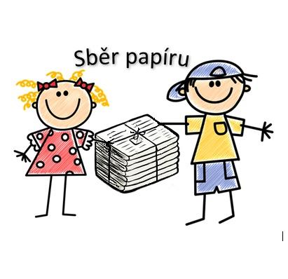 sber_papiru_logo